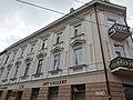Вулиця Гетьмана Сагайдачного (Тернопіль), 13.jpg