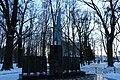 Вінниця, парк культури і відпочинку, Пам'ятник воїнам загиблим в Афганістані.jpg