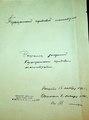 ГАКО 1248-1-727. 1860 год. Решения заседаний Таращанского городового магистрата.pdf