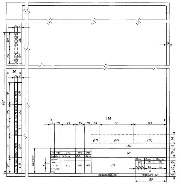 Гост 2. 104-2006: единая система конструкторской документации.
