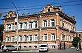 Городская усадьба Серякова Я.С. в Оренбурге.jpg