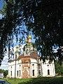 Г. Углич, Ярославская обл., Россия. - panoramio - Oleg Yu.Novikov (34).jpg