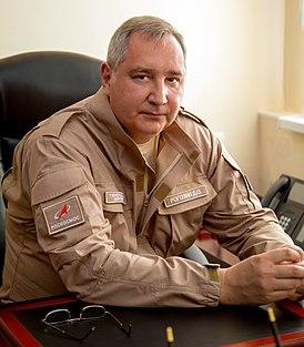 Дмитрий Рогозин - Роскосмос.jpg