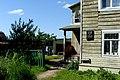 Дом, в котором жил маленький Лёва Гумилёв со своей бабушкой - panoramio.jpg