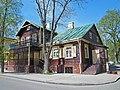Дом-музей Максіма Багдановіча.jpg