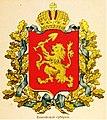 Енисейская губерния изд.Сукачова.jpg