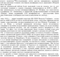 Ефим Аронович Бродский - Efim Aronovich Brodskij 19.png