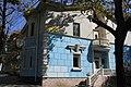 Жилой дом ( г. Владивосток, ул. Пушкинская, 16).JPG