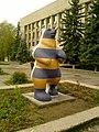 Закарпатський ведмідь Transcarpathian bear 22.10.10 - panoramio.jpg
