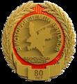 Знак «80 лет Кировской области».png