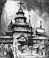 Иркутский кремль.jpg