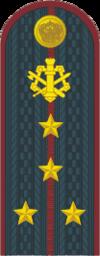 Капитан ФСИН.png