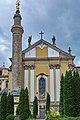 Кафедральний костел святих Апостолів Петра і Павла 18.jpg