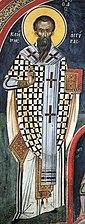 Климент Анкирский, священномученик. Географ.jpg
