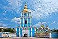 Комплекс споруд Михайлівського Золотоверхого монастиря, кафедральний собор Православної церкви України.jpg