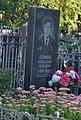 Могила Азімова О.Ю., який загинув у Афганістані59-101-0043.jpg