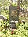 Могила Героя Советского Союза Николая Египко.JPG