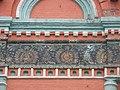 Москва. Церковь святителя Георгия, епископа Неокесарийского, в Дербицах - 031.JPG