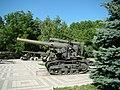 Музей военной техники Оружие Победы, Краснодар (32).jpg