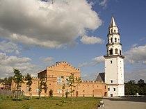 Музей истории Невьянского края и башня.jpg