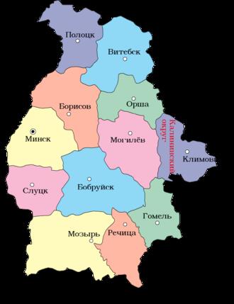 Карта округов Белорусской ССР в 1926 году
