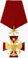 Орден «За заслуги перед Отечеством» 4 степени с мечами.png
