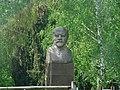 Пам'ятник-бюст Леніну.jpg