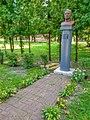 Пам'ятник Максиміхіну.jpg