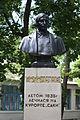Пам'ятник М.В.Гоголю м.Саки.jpg