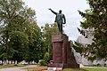 Памятник В.И. Ленину, Балтийск.jpg