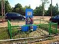 Памятник расстрелянным жителям деревни - panoramio.jpg