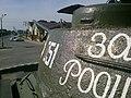 Пам'ятник на честь радянських танкістів 1982р. м. Володимир-Волинський 03030.jpg