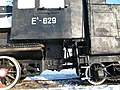 Паровоз Ел-629 на станции Уссурийск фото3.JPG