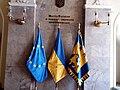 Ратуша у Львові (прапори у фойє).jpg