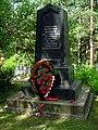 Сестрорецк кладбище Коробицын Андрей Иванович.JPG