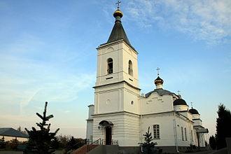Roslavl - Image: Спасо преображенский собор