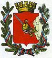 Средний герб Вологды 1997.jpg