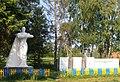 Станькова. Радянський монумент.jpg