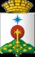 Сoat of Arms Severouralsk municipality (Sverdlovsk oblast).png