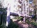 Тропинка через трубу. - panoramio.jpg