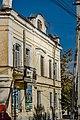 Усадьба городская Безобразова.Вид со стороны улицы К.Маркса.jpg