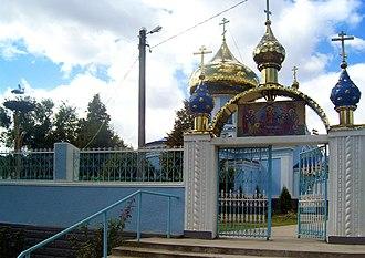 Tatarbunary - Image: Успенская церковь