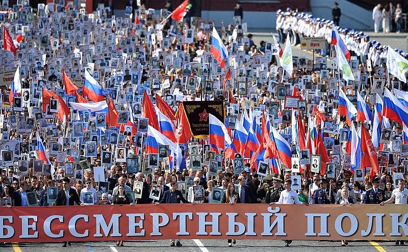 File:Шествие региональной патриотической общественной организации «Бессмертный полк» - 1.jpg