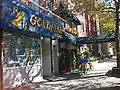 Шипсхед-Бей магазин Золотая Рыбка и ресторан Апшерон.jpg