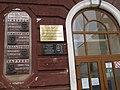Школа 2 ул Мичурина 16 Саратов.jpg