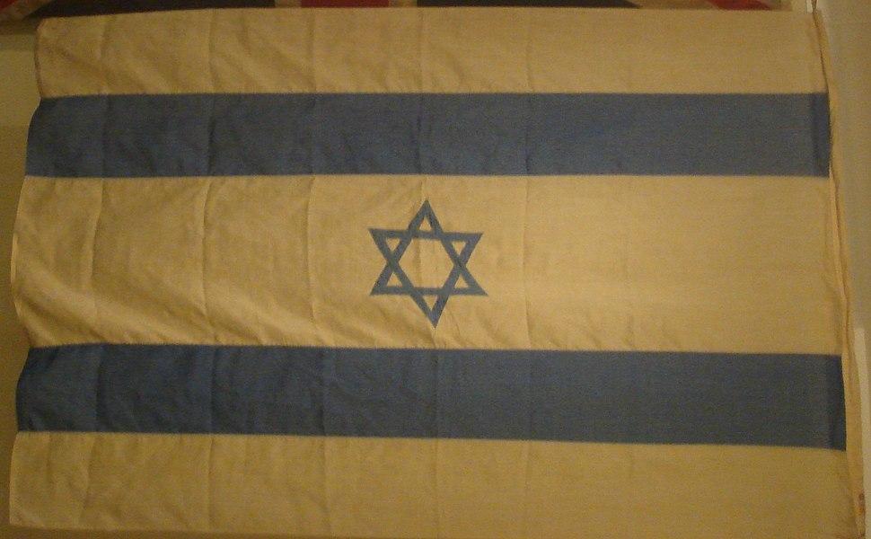 דגל ישראל באום5