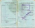 תעודת העליה של לורה אפריל 1936 - i גוריi btm570.jpeg