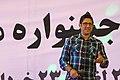 شهاب عباسی (2).jpg