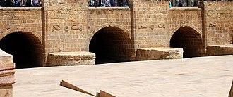 Asyut - Image: قناطر المجذوب