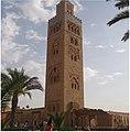 مسجد الكتبية Elkoutoubia 1.jpg